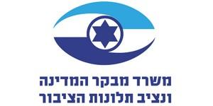 לוגו משרד מבקר המדינה