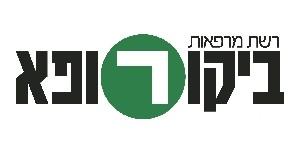 לוגו ביקור רופא