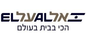 לוגו חברת אל על
