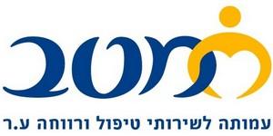 לוגו עמותת מטב
