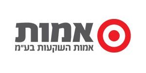 """לוגו חברת אמות השקעות בע""""מ"""
