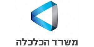 לוגו משרד הכלכלה