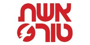 לוגו חברת אשת טורס