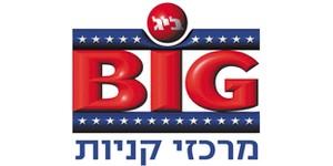 לוגו חברת ביג