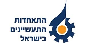 לוגו התאחדות התעשיינים בישראל