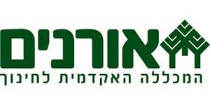 לוגו מכללת אורנים