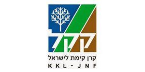 לוגו קרן קיימת לישראל
